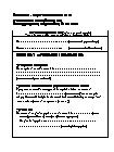 Buyers Information Form Print Version
