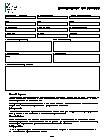 Mot Certificate Pdf