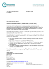 Letter Template Planning Permission. Letter about sensitive information in planning applications  24 August 2009 Planning guidance letters to chief officers GOV UK