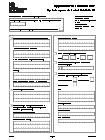 www tn gov in t community pdf