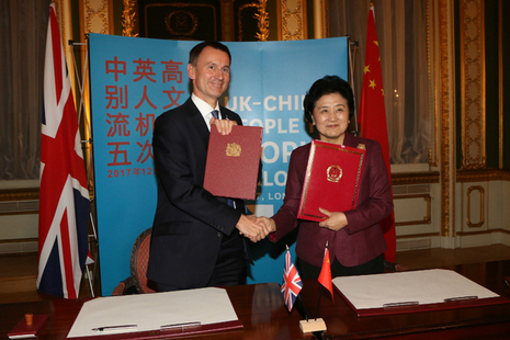 Jeremy Hunt and Mme Liu with the joint statement