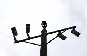 Image Result For A Cctv Code Of Practice Is Published Bya