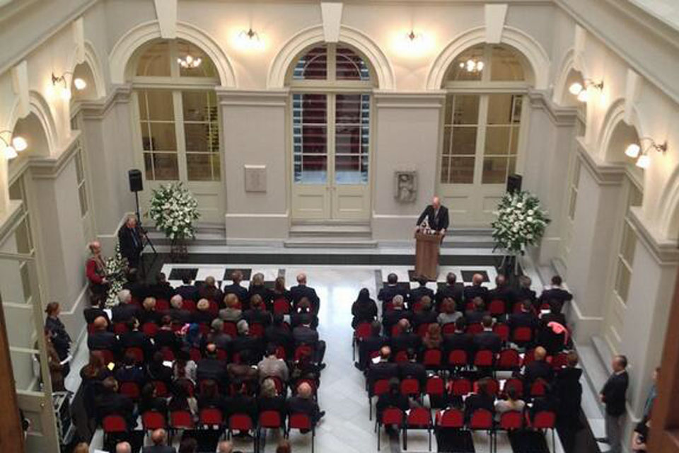 The Foreign Secretary speaking at the memorial event in Istanbul