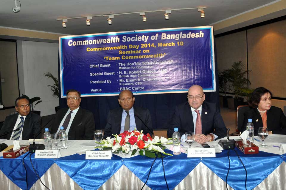 Commonwealth Day in Bangladesh: High Commissioner's speech