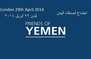 London to host Friends of Yemen meeting on 29 April 2014