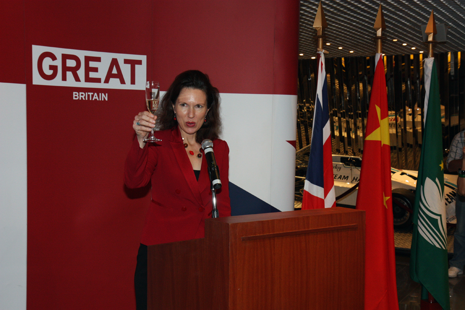Consul General Caroline Wilson at the Macao QBP