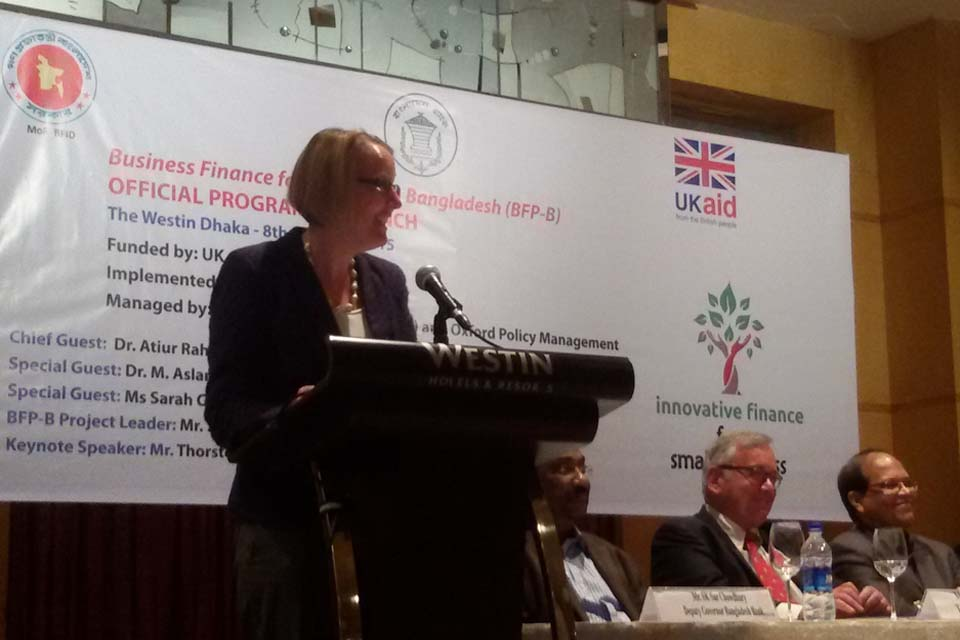 Launch of Business Finance for the Poor in Bangladesh (BFP-B) projec