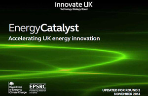 Innovate UK image