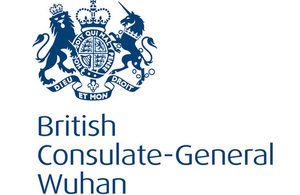 British presence in Wuhan to further enhance links with China