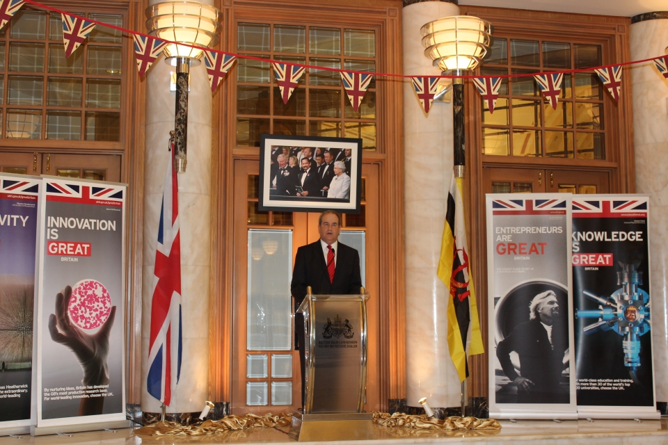 Queen's Birthday Party Reception, 16th June 2015