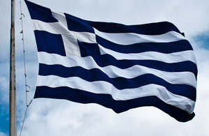 Greek flag, image by Dimitris Agelakis on Flickr, used under creative commons.