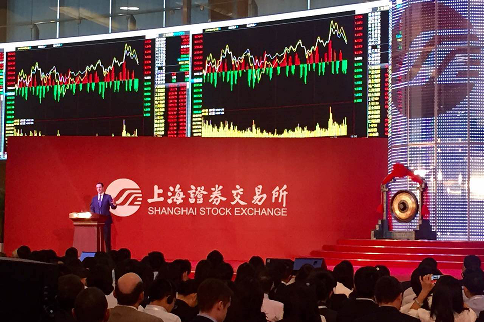 Chancellor delivering his speech to Shanghai Stock Exchange in China