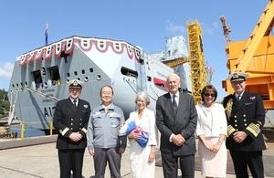 Naval Tankers naming ceremony