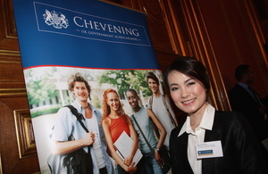 Chevening Welcome Reception