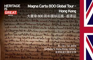 Magna Carta 800 Global Tour comes to Hong Kong