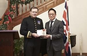 Ted Chung Honorary CBE award ceremony