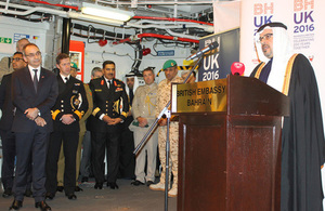 Launch of 200th anniversary of Bahrain - UK relations