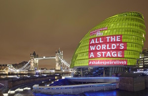 Премьер-министр Дэвид Кэмерон запустил проект 'Shakespeare Lives'