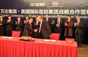 £300m UK-China hospital partnership