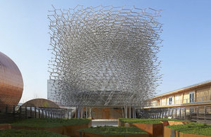 the UK pavilion 'the hive'