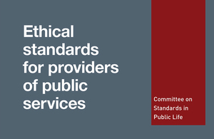 Ethical standards for providers of public services