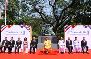 Thailand-UK Science and Innovation Partnership