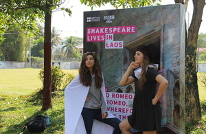 Shakespeare lives in Laos