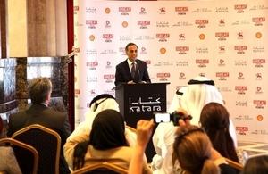 تدشين النسخة السنوية الثالثة من المهرجان البريطاني في قطر