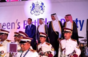 Queen's Birthday Party in Qatar 2016