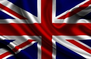 UK in EC