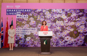 Consul General's speech at Queen's Birthday Party Macao 2016