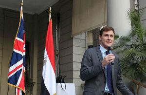 السفير جون كاسن