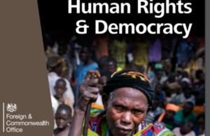 HRD Report 2015