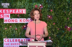 Consul General's speech at Queen's Birthday Party Hong Kong 2016