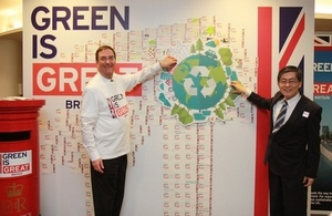 Green is GREAT campaign