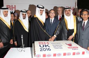 Celebrating Her Britannic Majesty's 90th birthday in Bahrain