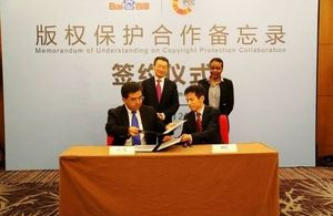 China's largest search engine signs agreement to reduce online IP infringement