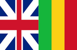 UK/Mali Flag