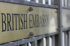 السفارة البريطانية في القاهرة
