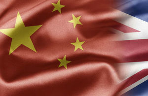 China-UK high-level security dialogue: official statement