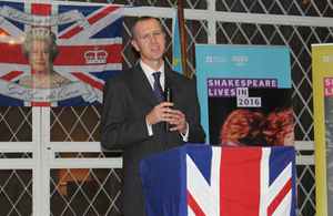 British Ambassador to DRC, Graham Zebedee