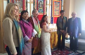 Visa Application Centre Bhutan