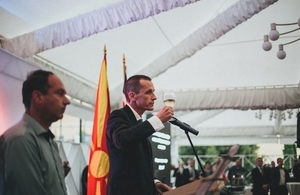 British Embassy hosts Queen's 90th Birthday Party marking UK and Macedonia partnership.