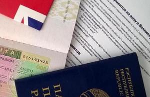 New visa application service