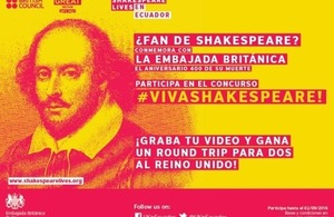 Official contest poster #VivaShakespeare!