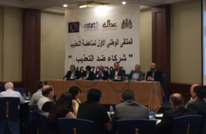 The First National Forum on Preventing Torture in Jordan