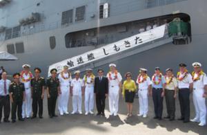 Royal Navy Dental Medical Services personnel arrive in Vietnam