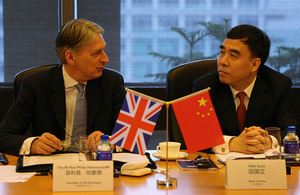 Chancellor and Mr Tian Guoli, Chairman of the Bank of China
