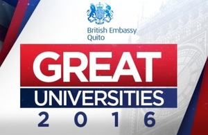 Great Universities fair 2016