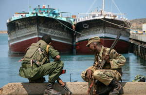 Somalia Secuirty